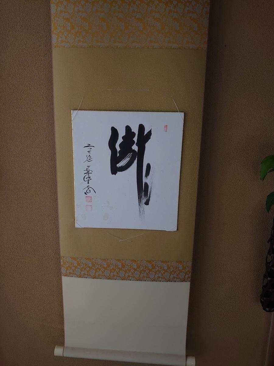 f:id:kousui5724:20210722102817j:plain