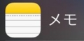 赤→黄色→青を繰り返す
