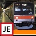 京葉線(武蔵野線直通)