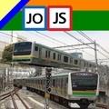 横須賀線・湘南新宿