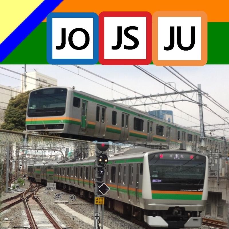 JO JS JU