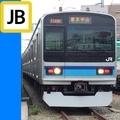 中央・総武線(東西線直通)