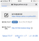 ありがとう、Yahoo!ブログ