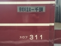 20200430123511