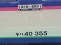 20200430123625