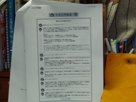 f:id:kousuke00:20050720113709:image