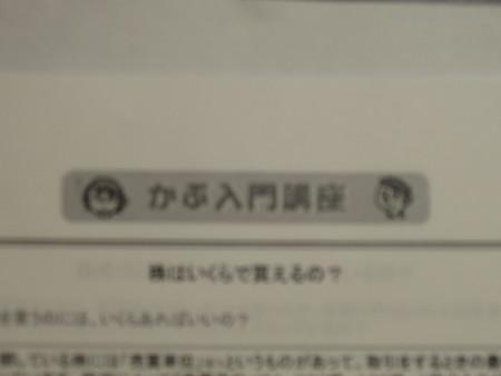 f:id:kousuke00:20050720113809:image