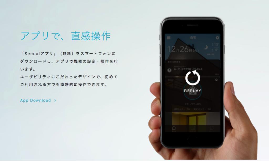 f:id:kousuke_inui:20190201143852p:plain
