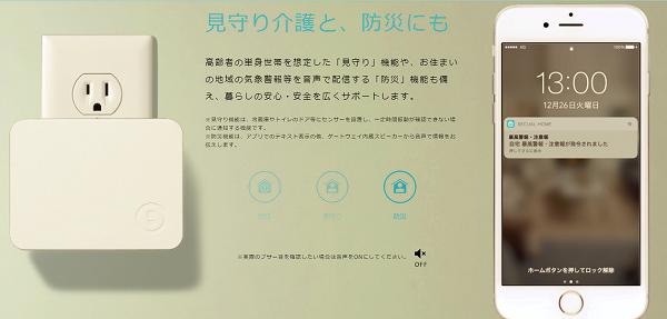 f:id:kousuke_inui:20190201143924p:plain