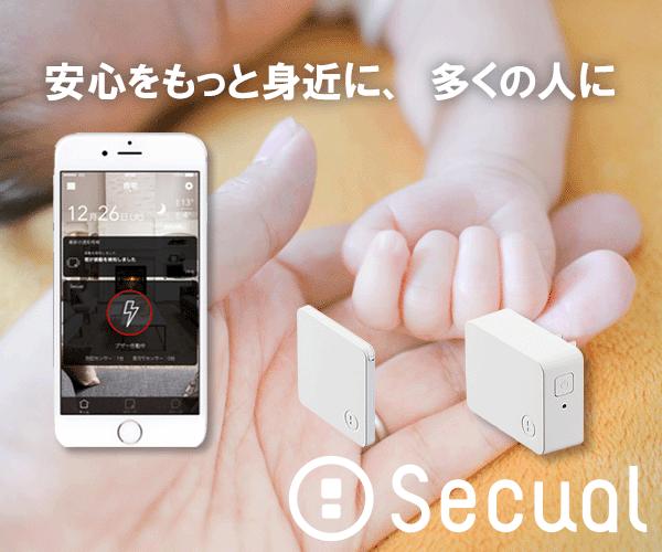 f:id:kousuke_inui:20190201143937p:plain