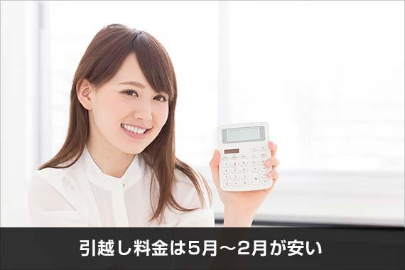 f:id:kousuke_inui:20190217133128j:plain