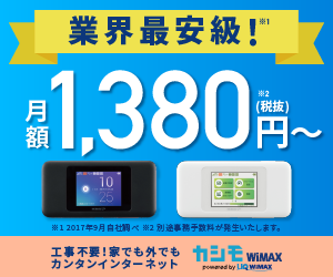 f:id:kousuke_inui:20190412122228p:plain