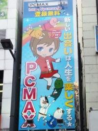 f:id:kousuke_inui:20190417123158j:plain
