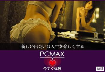 f:id:kousuke_inui:20190417123555p:plain