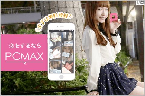 f:id:kousuke_inui:20190417123731p:plain