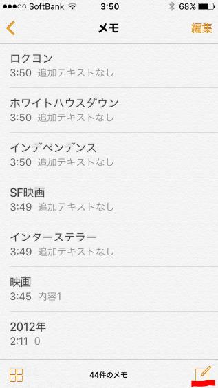 f:id:kousuku:20160627035225p:plain
