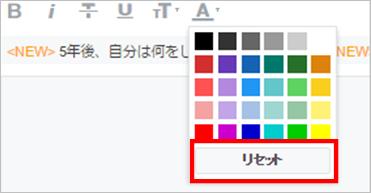 f:id:kousuku:20161117181849p:plain