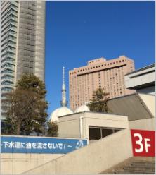 f:id:kousuku:20161217171010p:plain