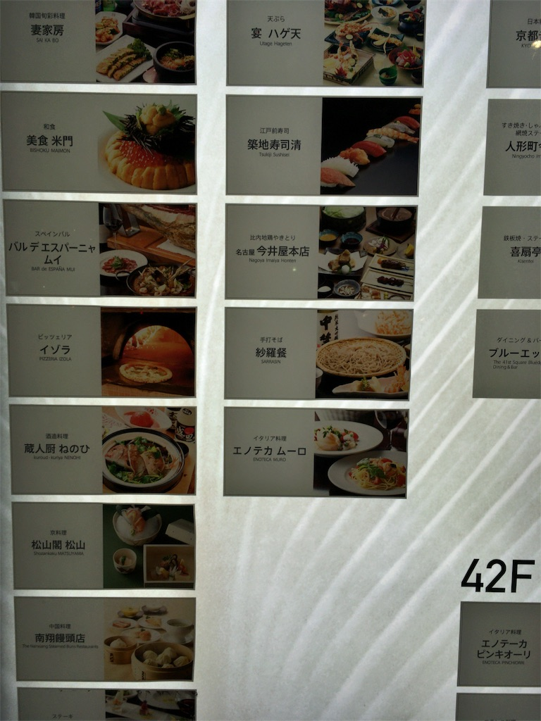 f:id:kousuku:20170102220918j:image