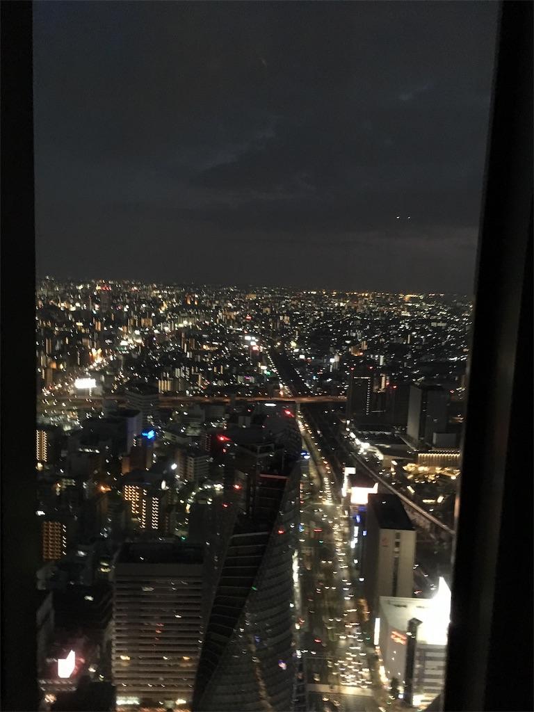 f:id:kousuku:20170102221226j:image