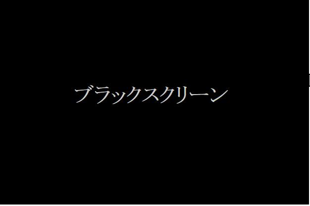 f:id:kousuku:20170630020519p:plain