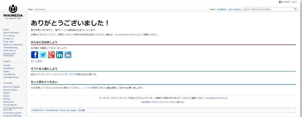 f:id:kousuku:20170906162121j:plain