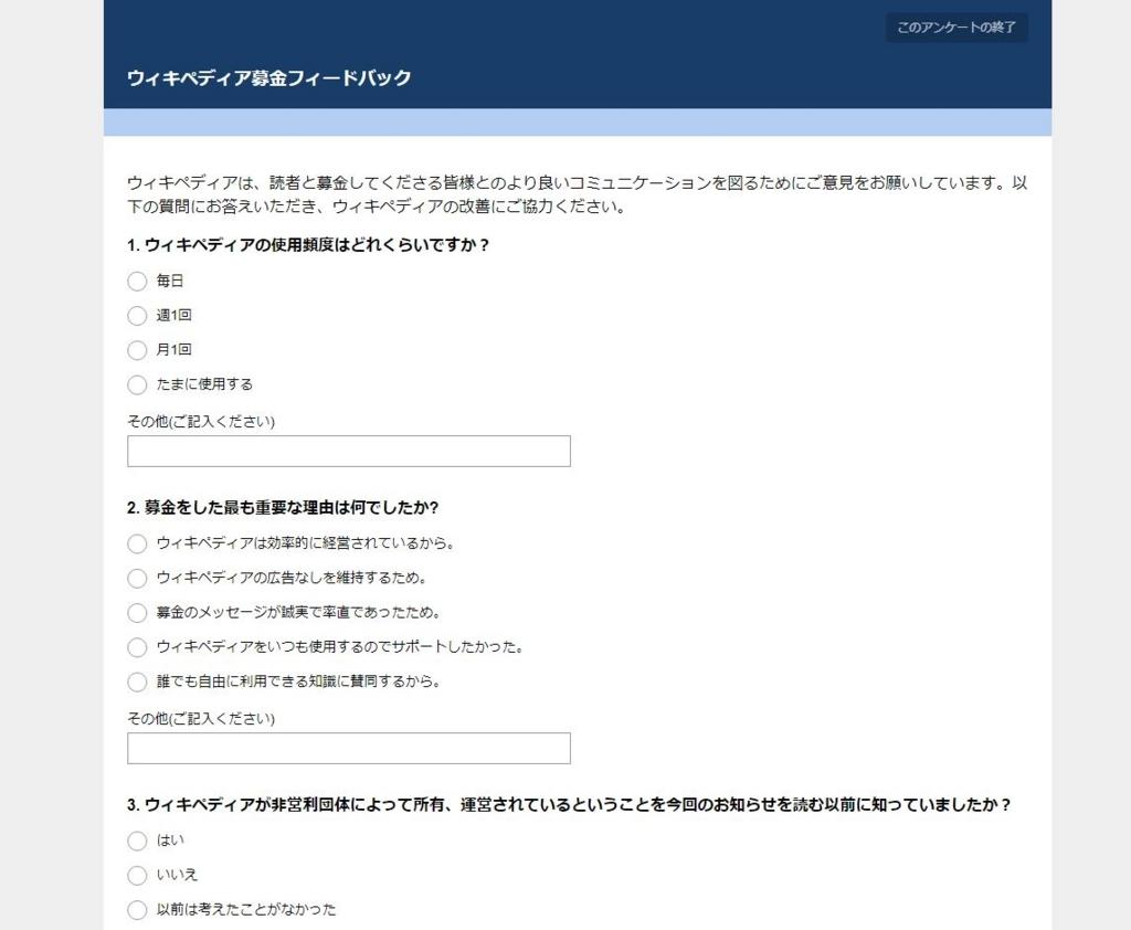f:id:kousuku:20170906162131j:plain