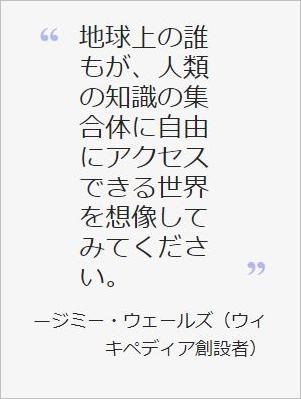 f:id:kousuku:20170906170332p:plain