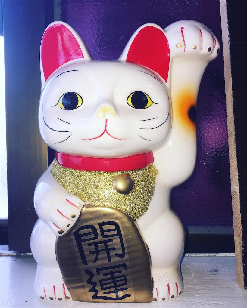 f:id:koutamiyagi:20170428113631j:image