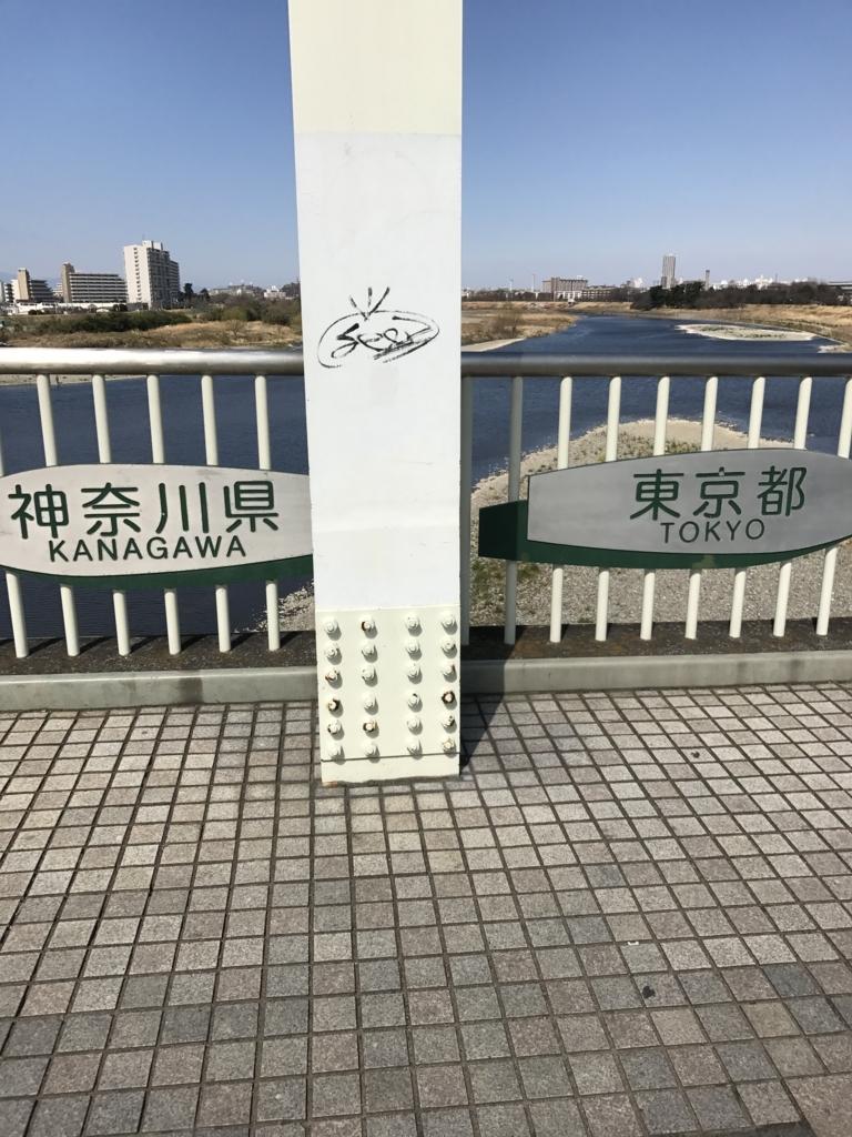 f:id:koutamurakami0819:20171118193130j:plain