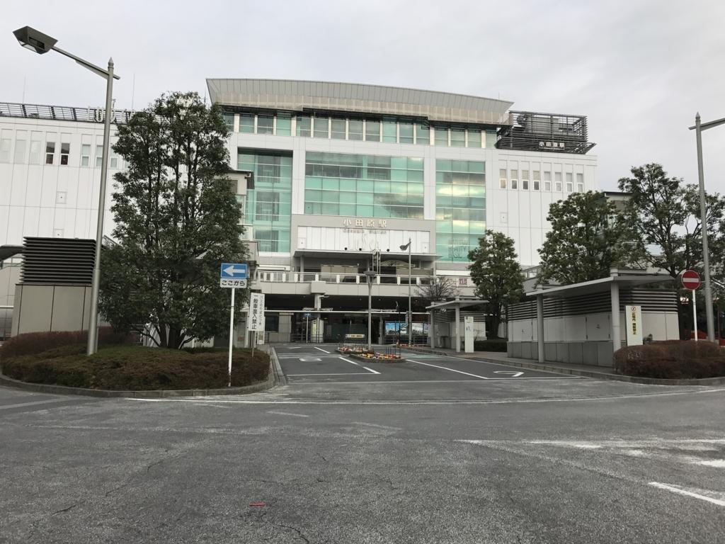 f:id:koutamurakami0819:20171118204853j:plain