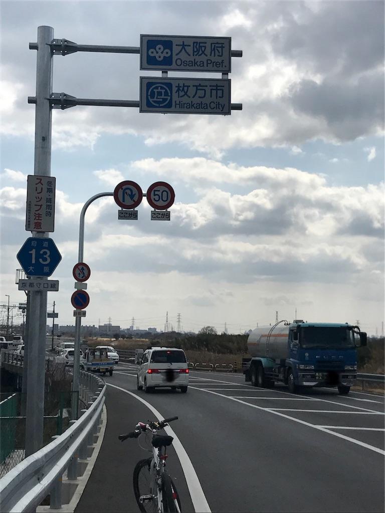 f:id:koutamurakami0819:20171119181905j:image