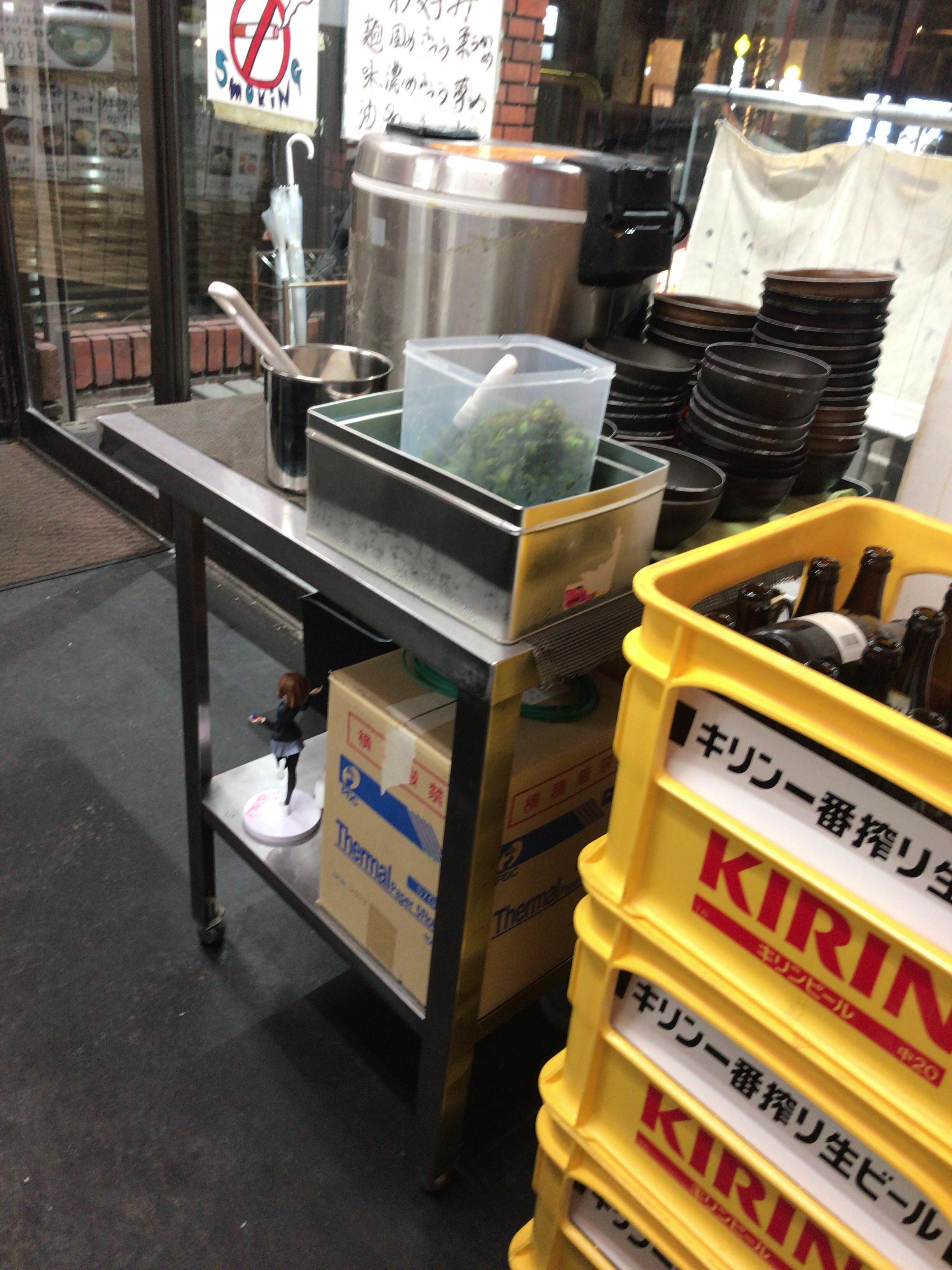 f:id:koutamurakami0819:20171130233618j:image