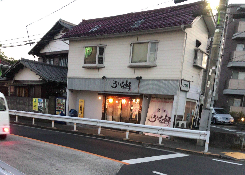 f:id:koutamurakami0819:20171203004749j:image