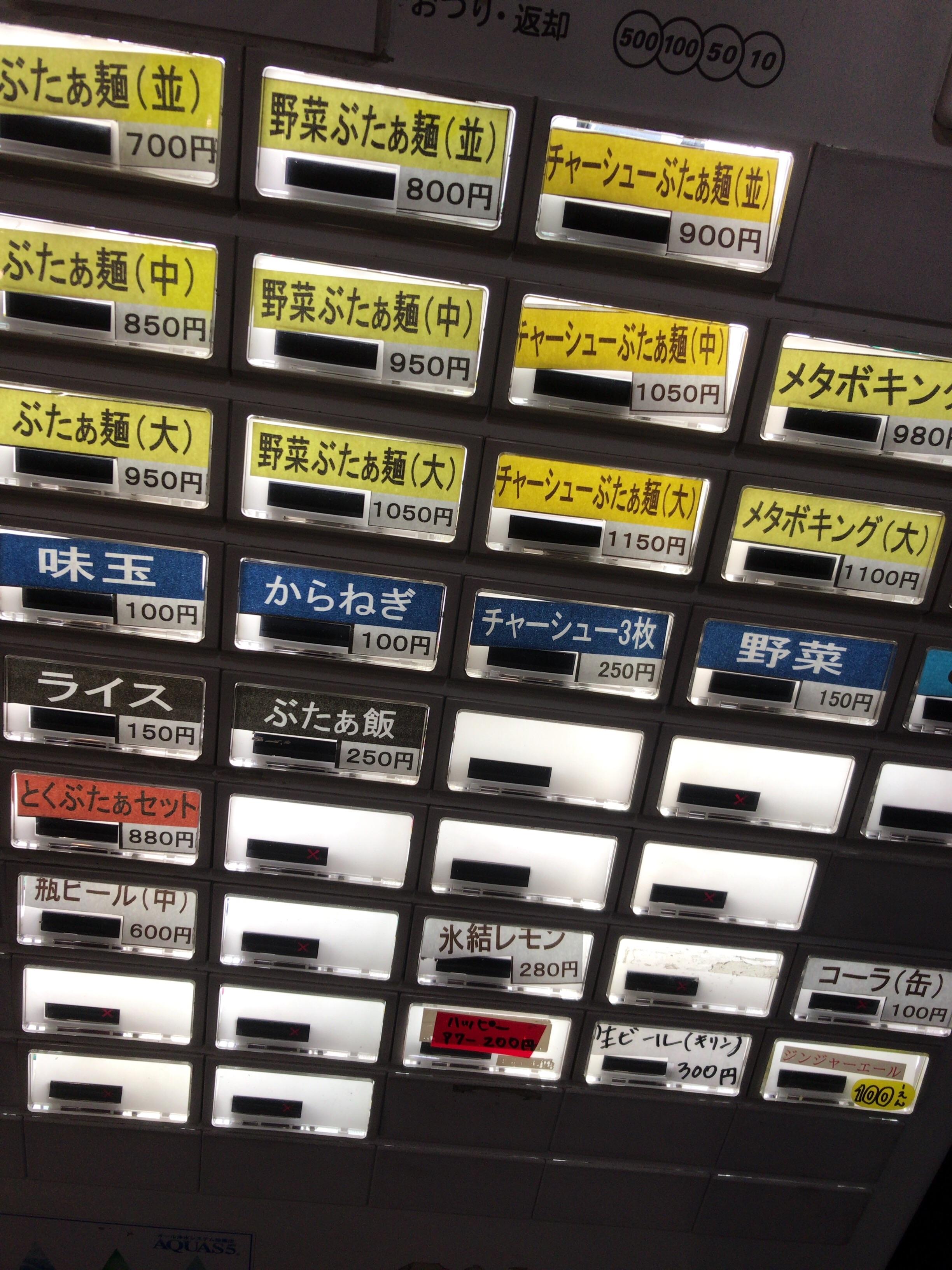 f:id:koutamurakami0819:20171203004759j:image