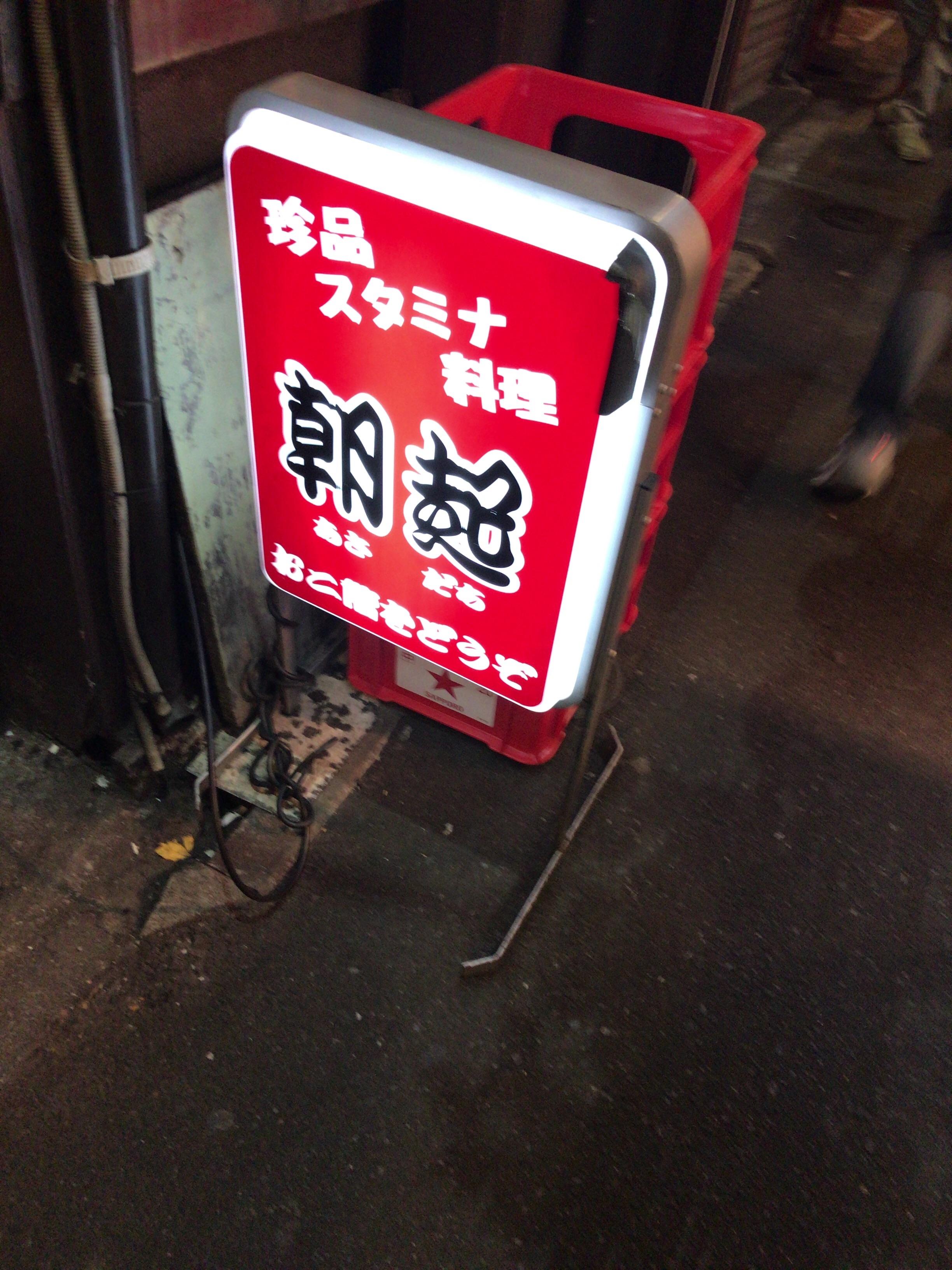 f:id:koutamurakami0819:20180114072146j:image