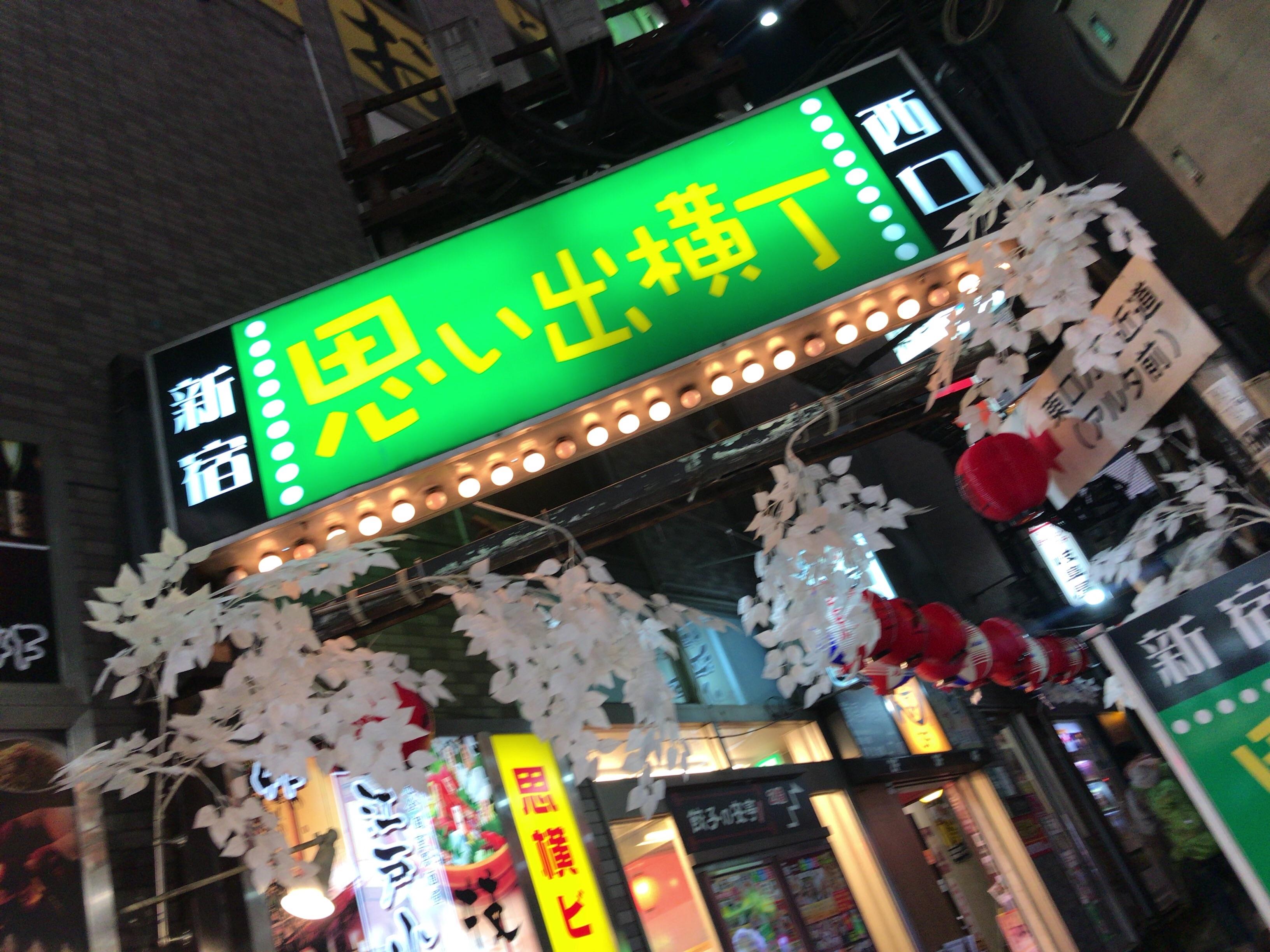 f:id:koutamurakami0819:20180114072152j:image