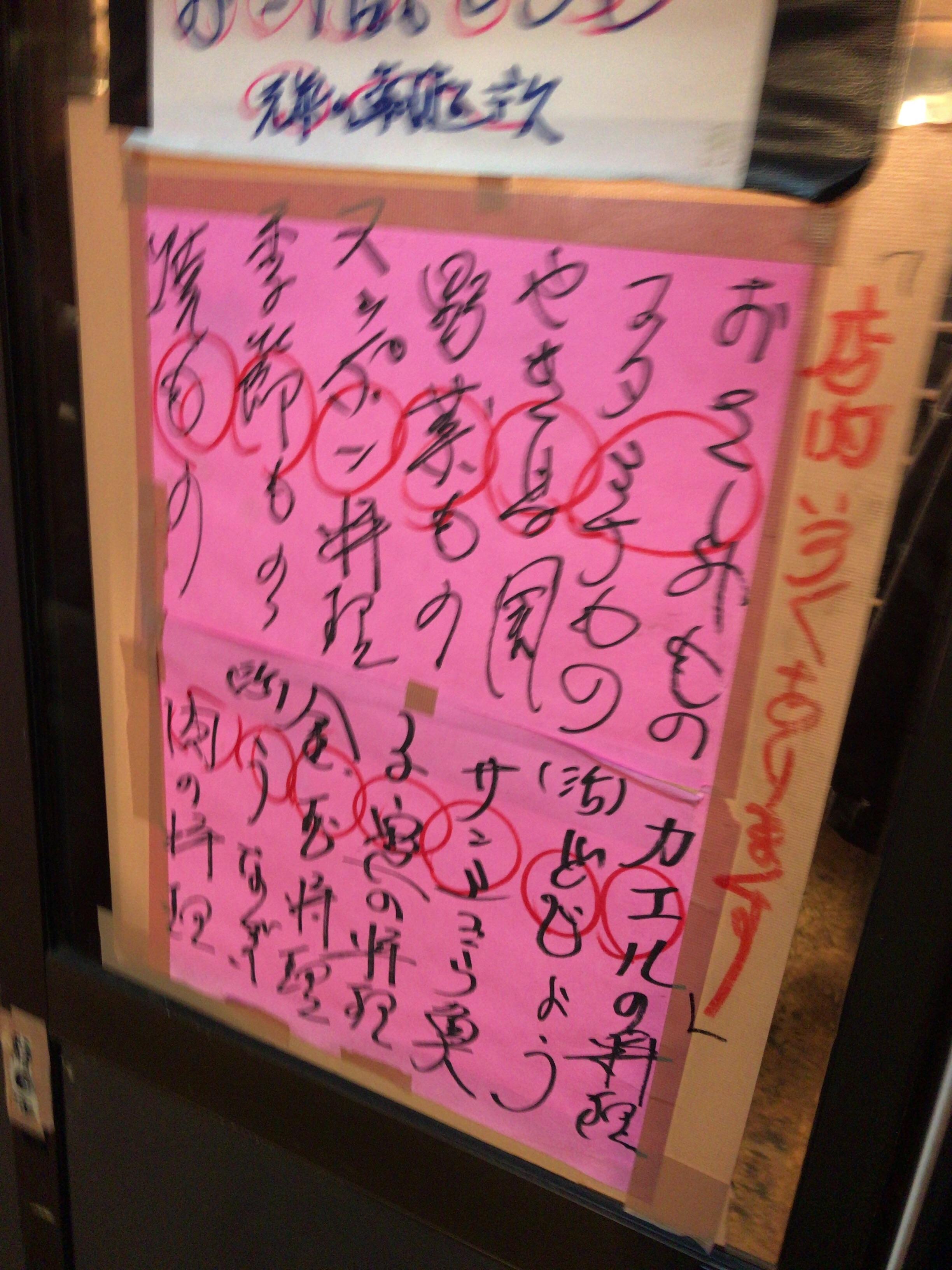 f:id:koutamurakami0819:20180114072202j:image
