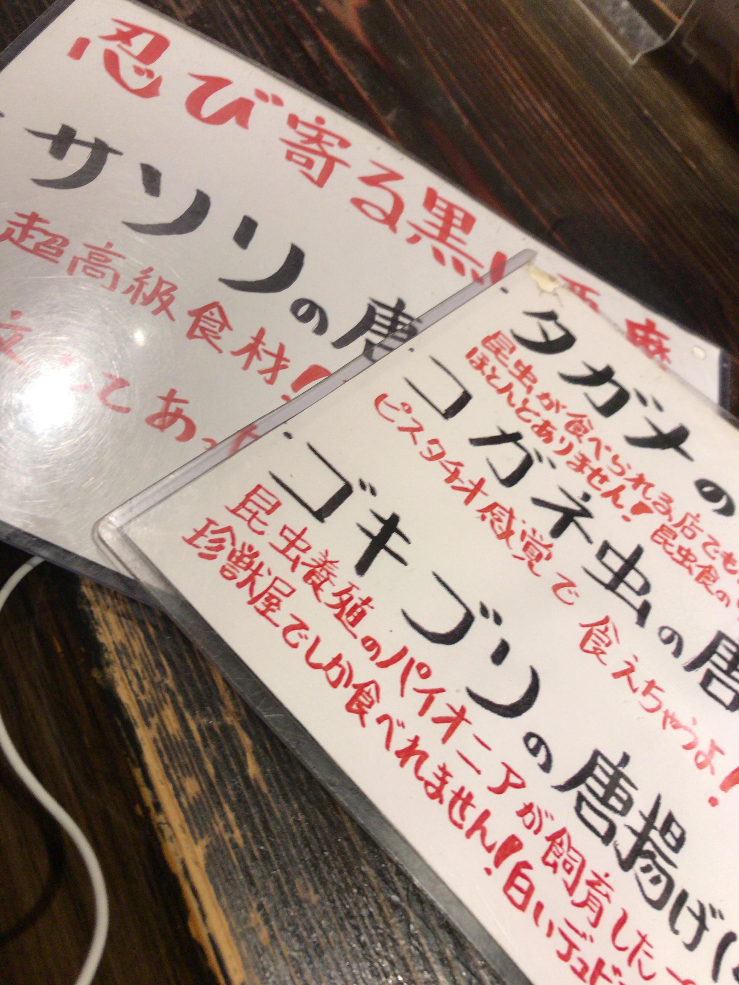 f:id:koutamurakami0819:20180115144418j:image