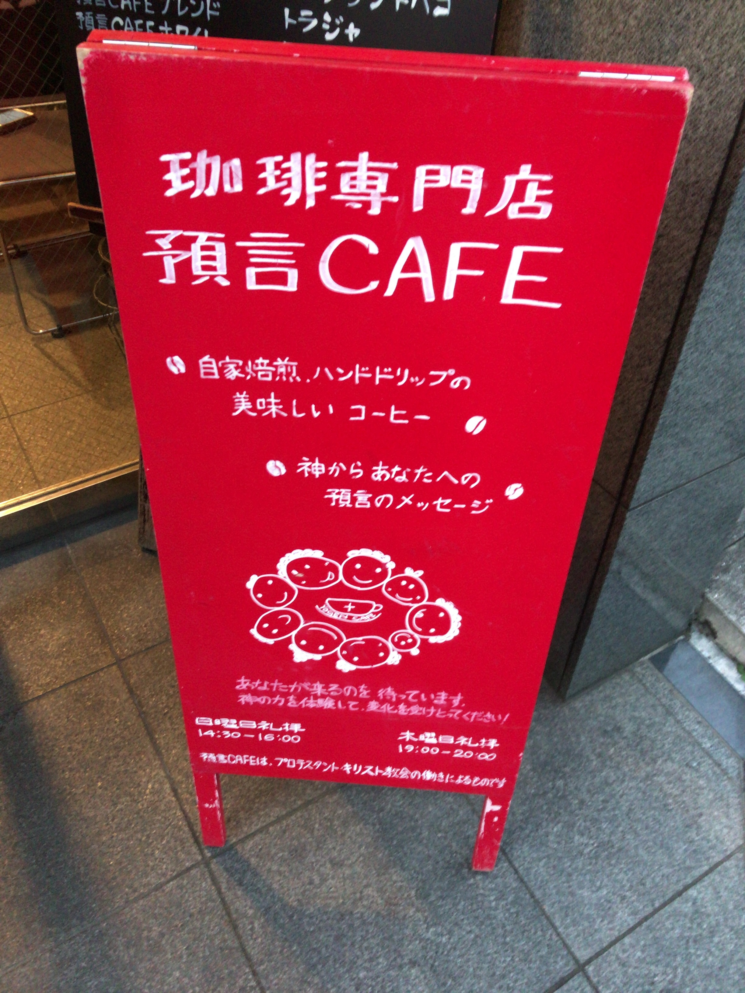 f:id:koutamurakami0819:20180116161050j:image