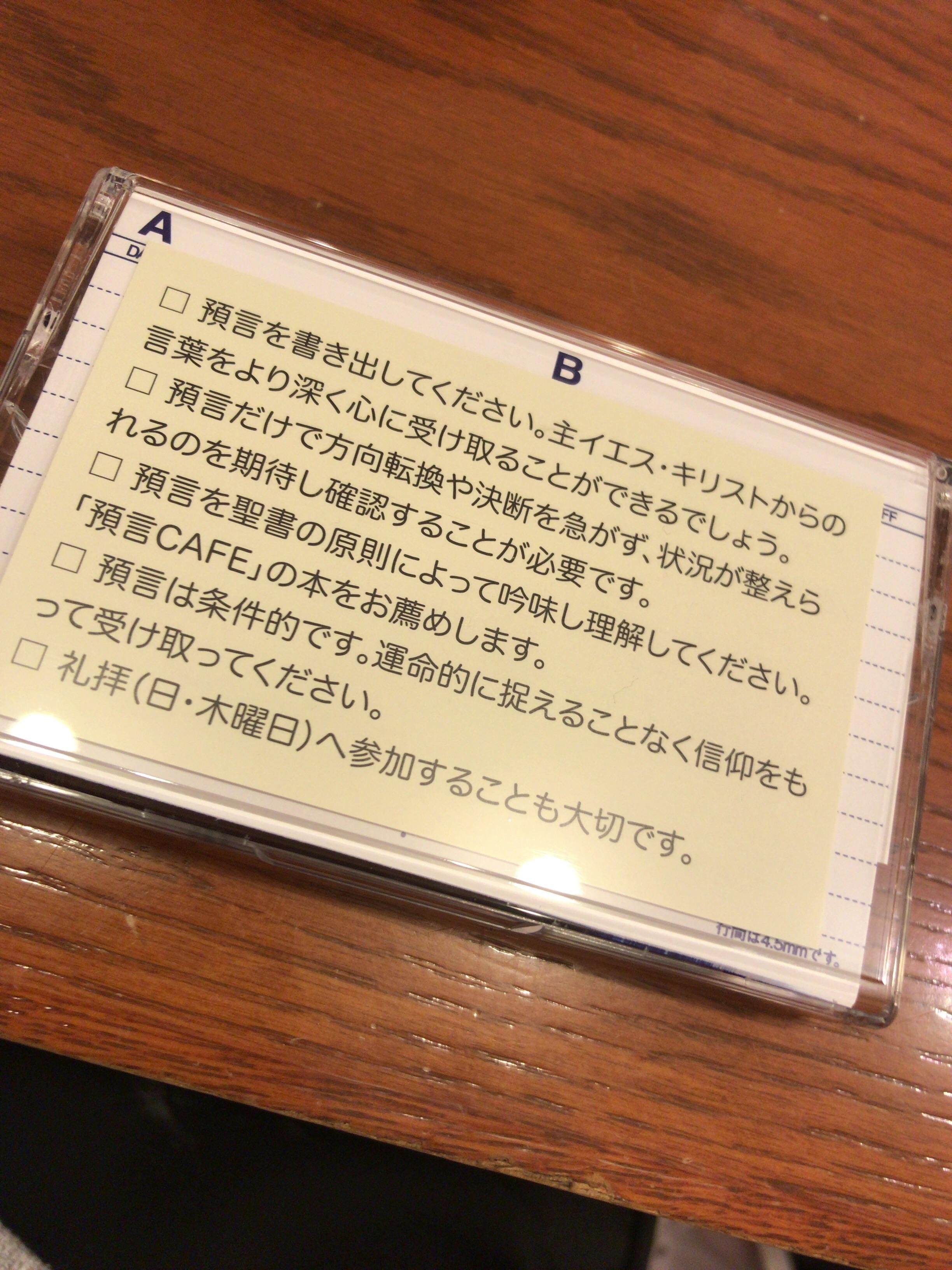 f:id:koutamurakami0819:20180116161223j:image