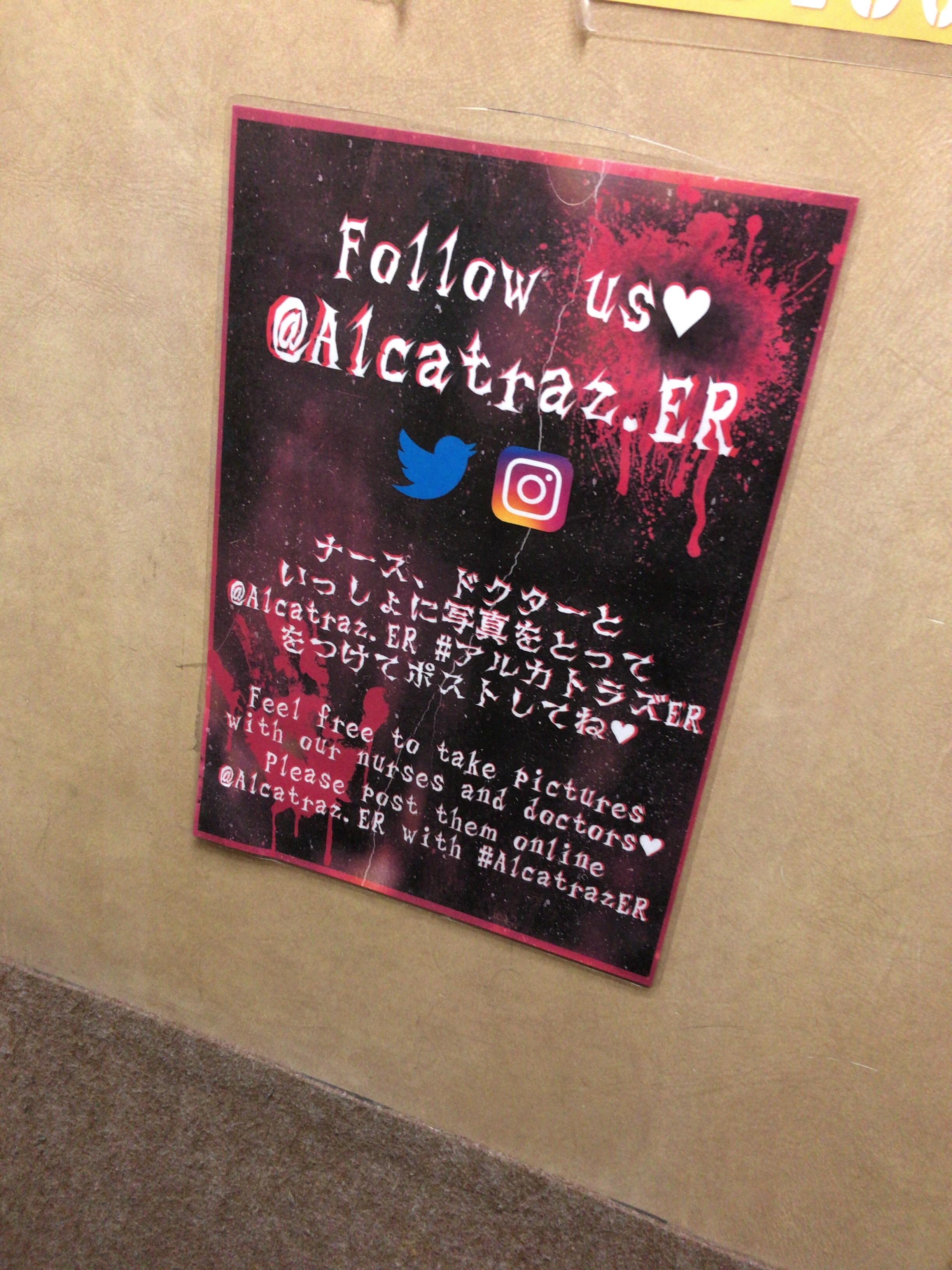 f:id:koutamurakami0819:20180119174905j:image
