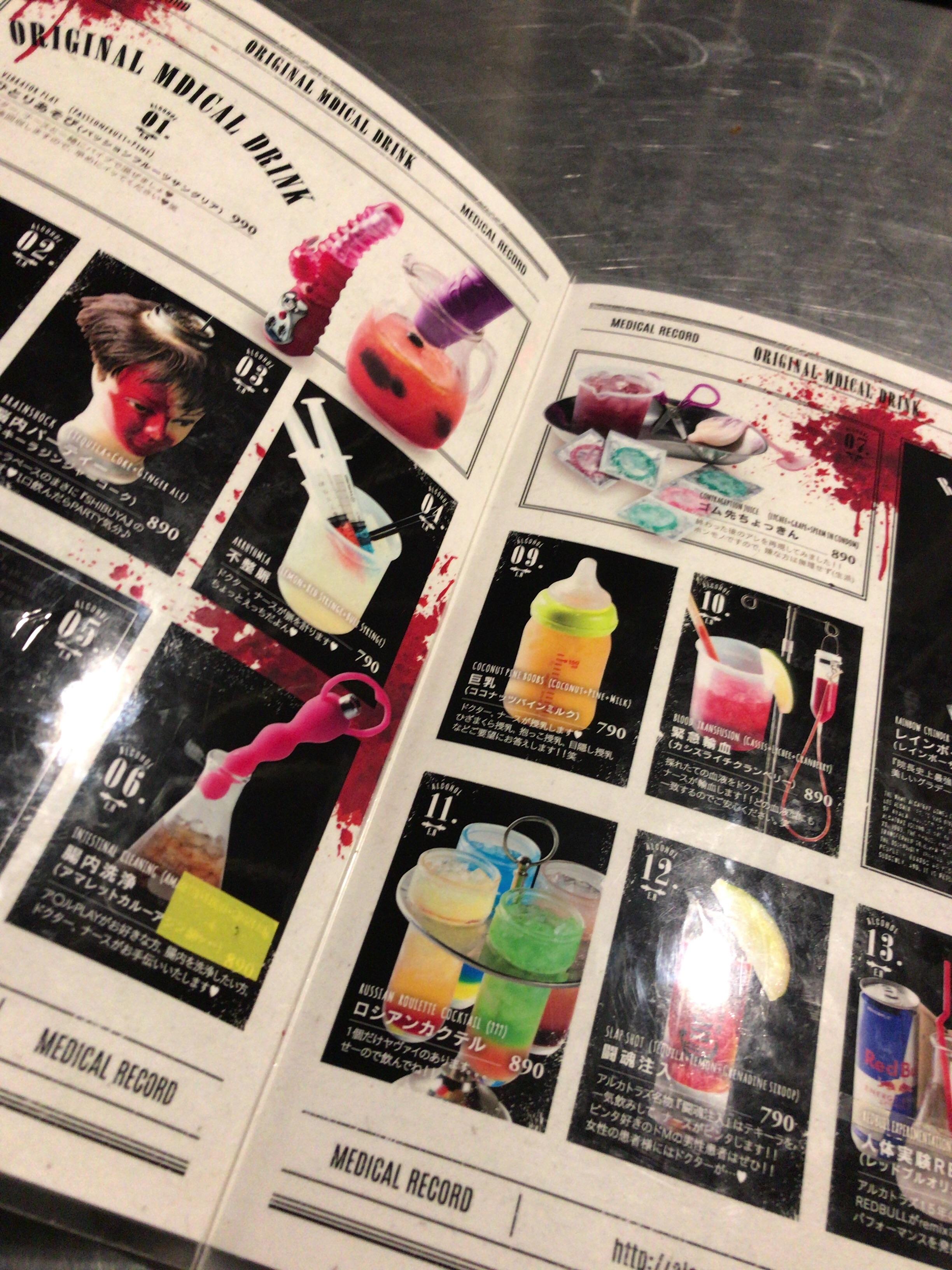 f:id:koutamurakami0819:20180119175937j:image