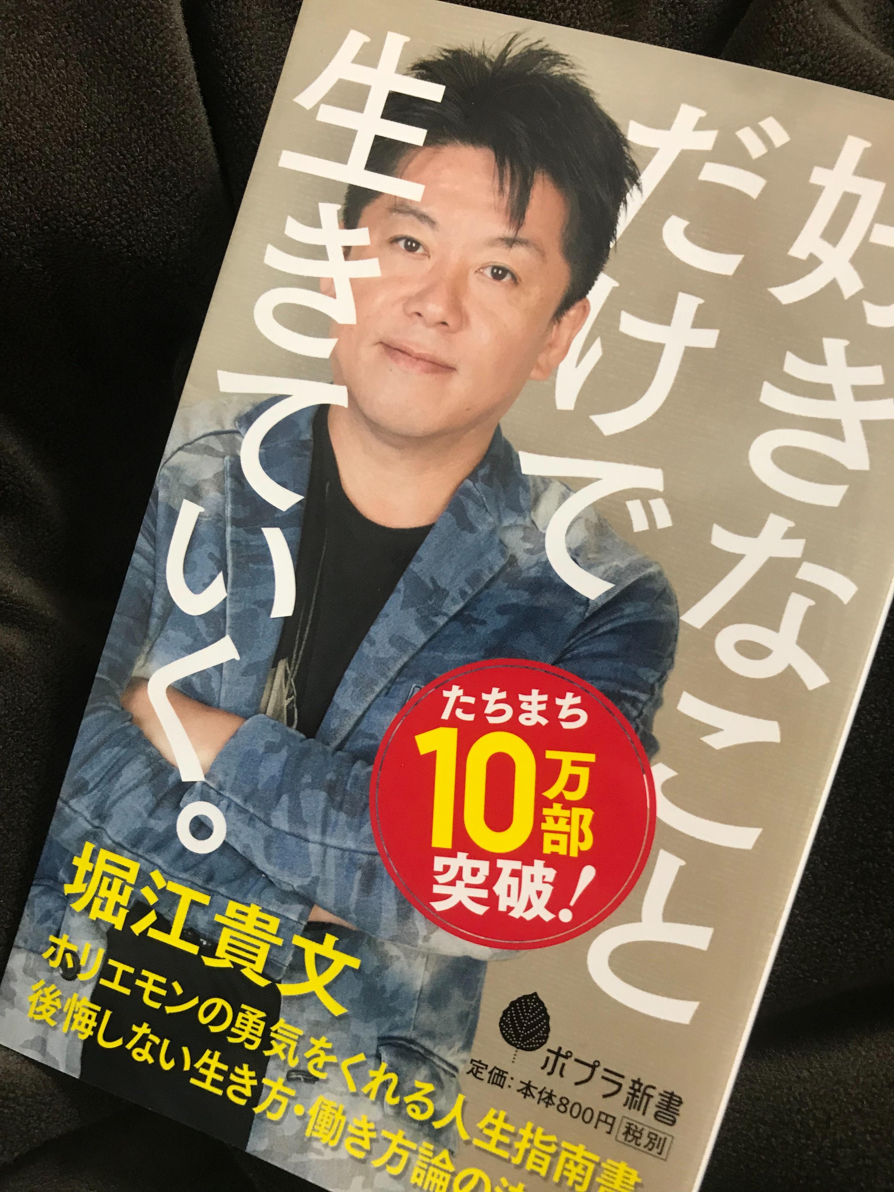 f:id:koutamurakami0819:20180120160437j:image