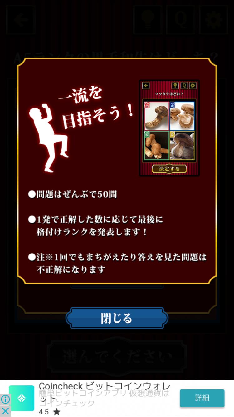 f:id:koutamurakami0819:20180124162857p:image