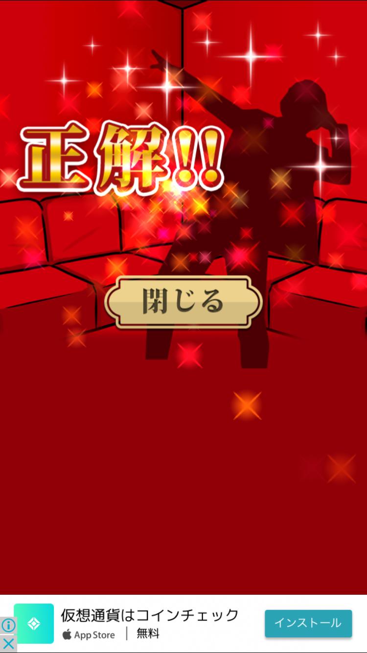 f:id:koutamurakami0819:20180124171927p:image