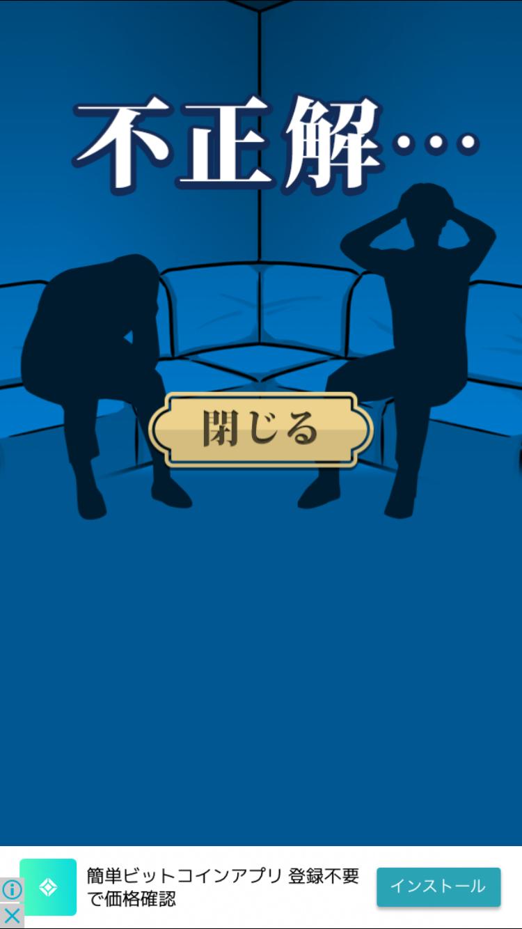 f:id:koutamurakami0819:20180124171937p:image