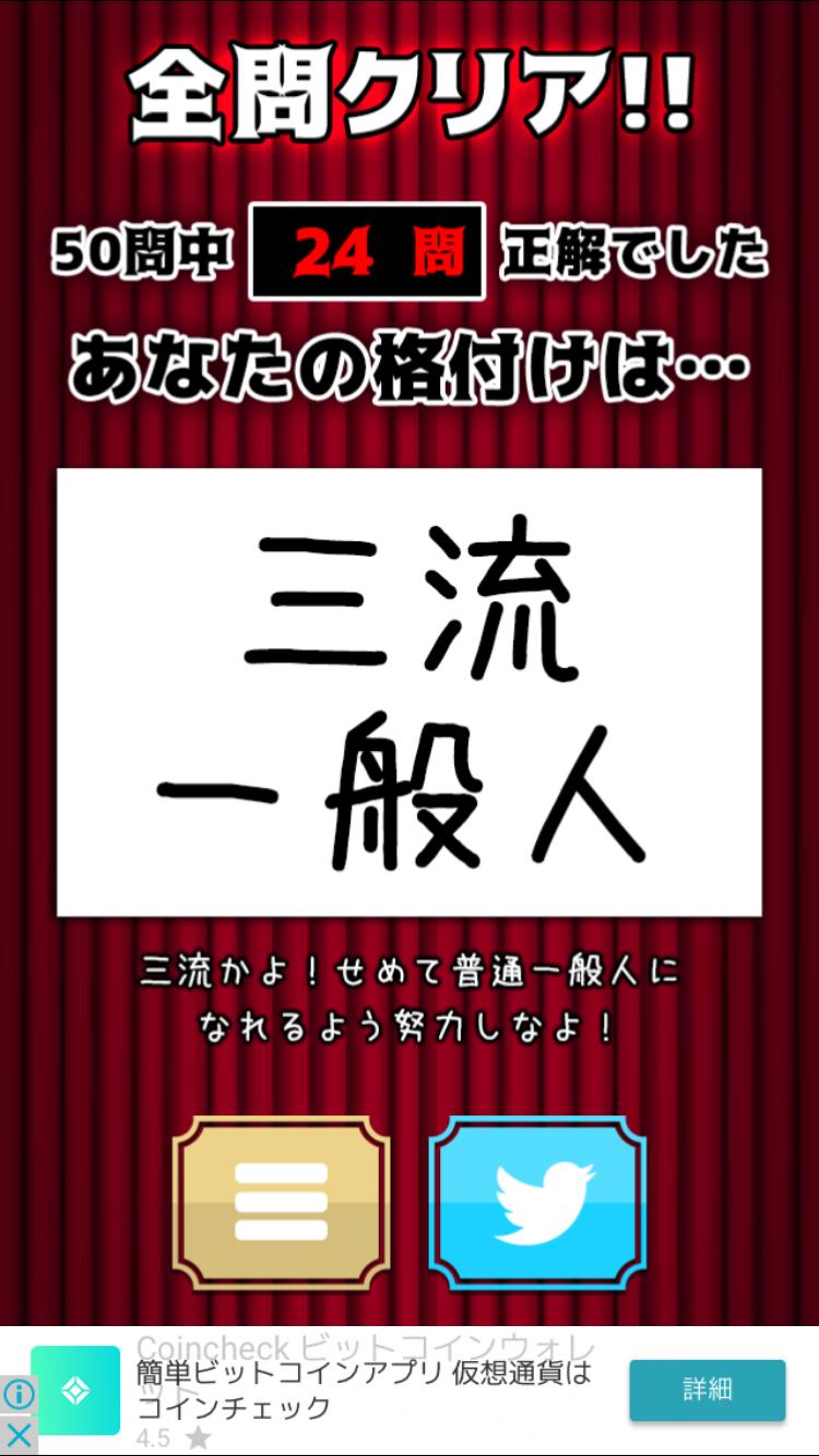 f:id:koutamurakami0819:20180124172016p:image