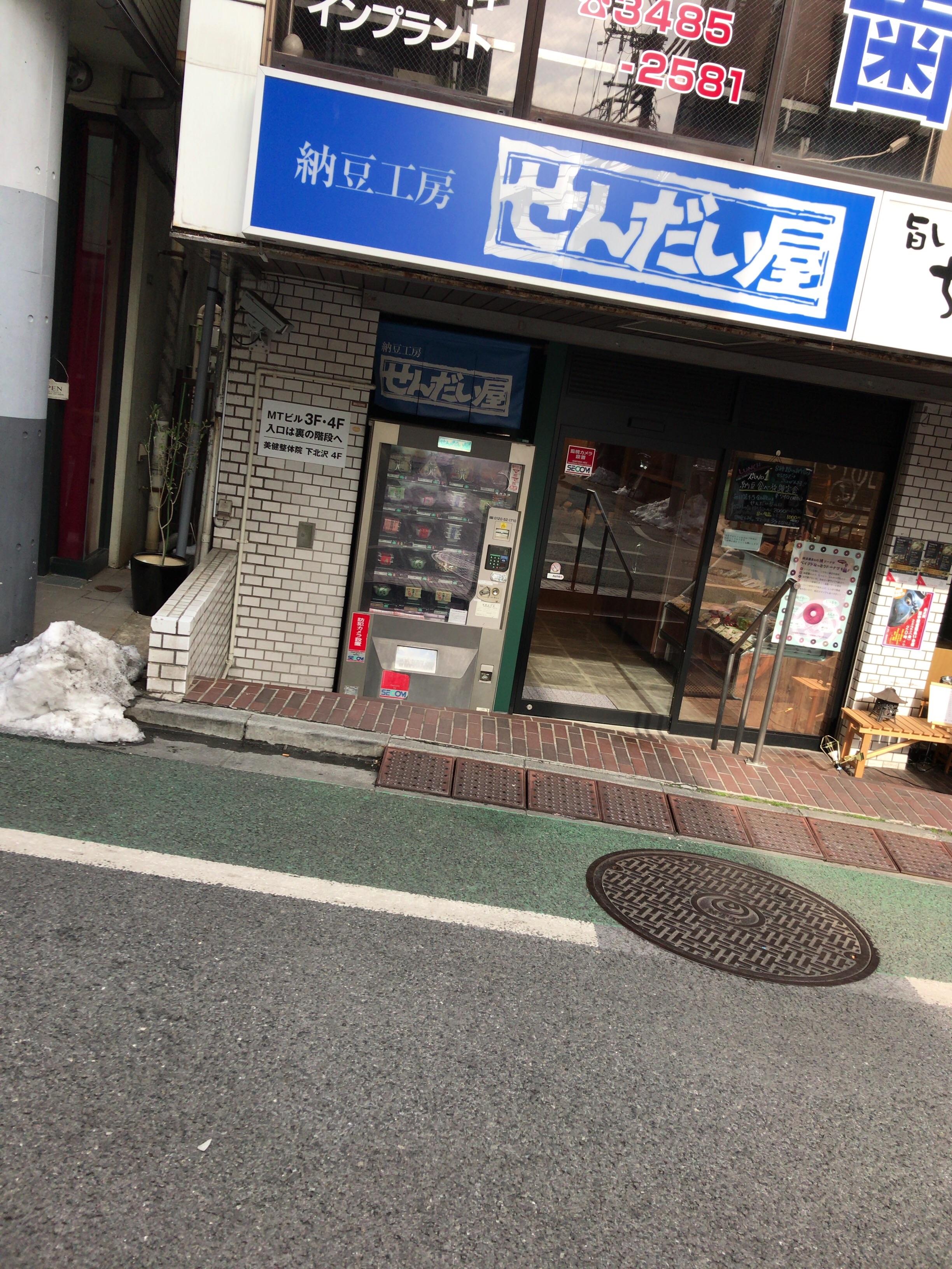 f:id:koutamurakami0819:20180126153116j:image