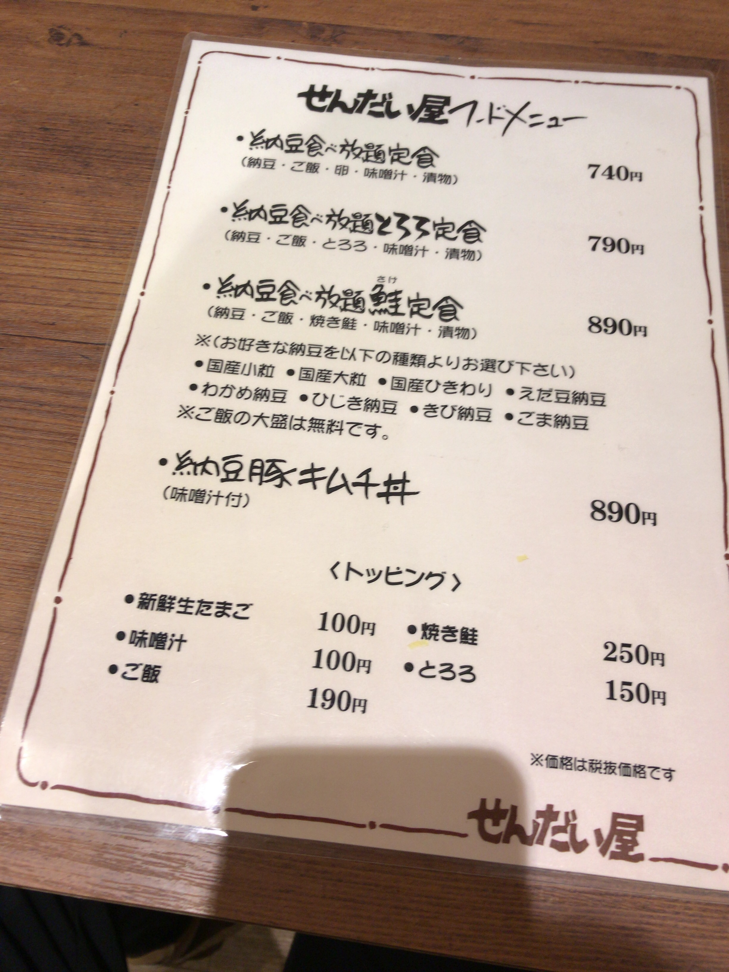 f:id:koutamurakami0819:20180126153151j:image